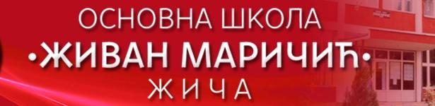 РАСПОРЕД НАСТАВЕ НА РТС-у 07.-13. СЕПТЕМБАР