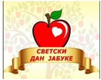 СВЕТСКИ ДАН ЈАБУКА