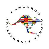 МЕЂУНАРОДНО ТАКМИЧЕЊЕ ИЗ ЕНГЛЕСКОГ ЈЕЗИКА  KANGAROO GLOBAL LINGUISTICS CONTEST